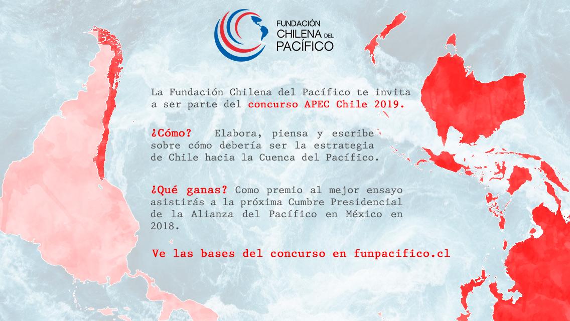 Afiche_concurso_APEC