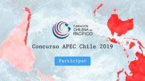 Concurso APEC Chile 2019